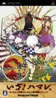 Descargar Onore No Shinzuru Michi Wo Yuke [JAP] por Torrent